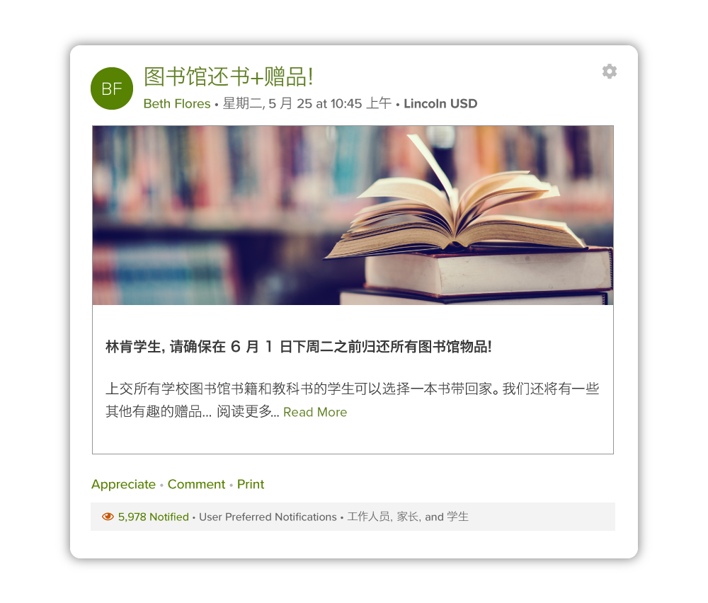 ParentSquare Post Translated in Chinese Simplified